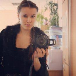 Алёна Мальцева