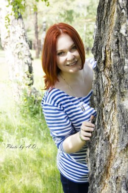 Юлия Орлова