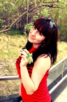 Viktoriya Igorevna