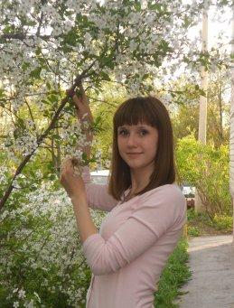 Алена Тимофеева