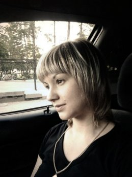Светлана Кислицына