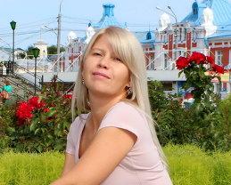 Светлана Юрьевна