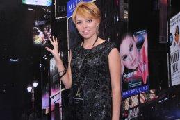 Екатерина Коломиец