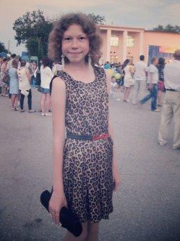 Анастасия Бычкова