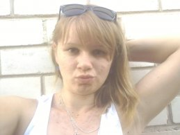 Мария Татарчук