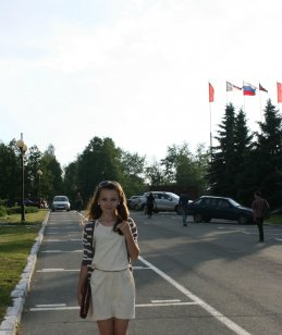 Соня Анисимова