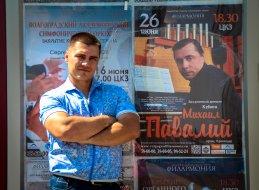 Валерий Рудков