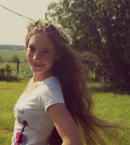 Юлия Пеганова