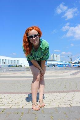 Александра Бондарчук