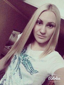 Анастасия Горяинова