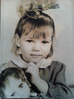 Вероника Лебедева