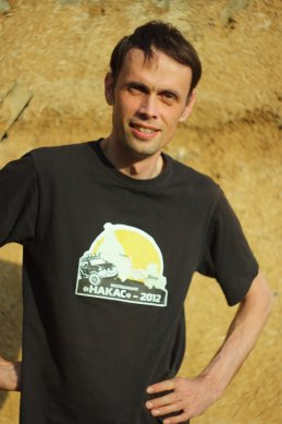 Иван Сотников