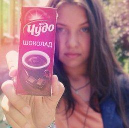 Aleksandra Gerasimova