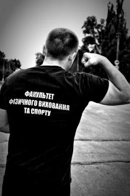 Александр Ястреб