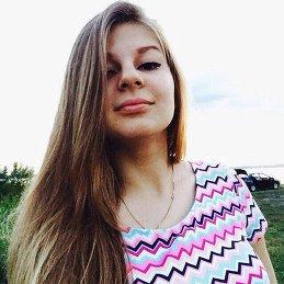 Татьяна Воробьева