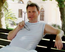 Эдуард Бондарев