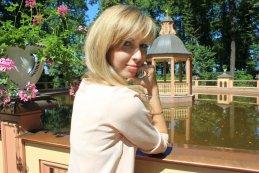 Inga Vasileva