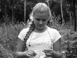 Арина Челядинова