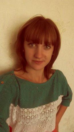 Диана Гилева