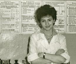 Sova Любарова