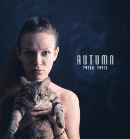 Ксения Осень