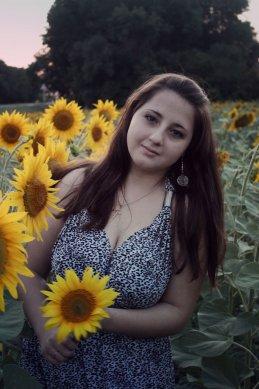 Екатерина Саенко