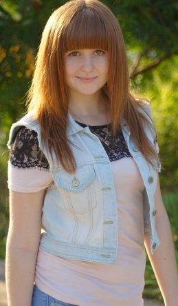 Екатерина Сердюкова