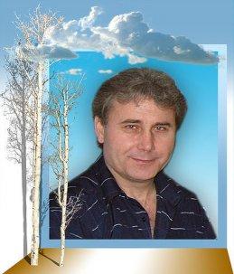 Анатолий Савка