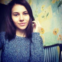 Александра Негодаева