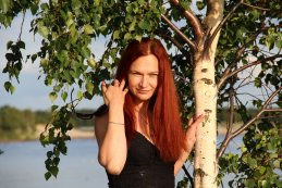 ЛЕНА Варзанова