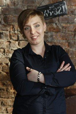 Янина Ермакова