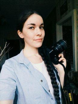 Екатерина Таскаева