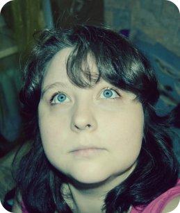 Ирина Бакутина