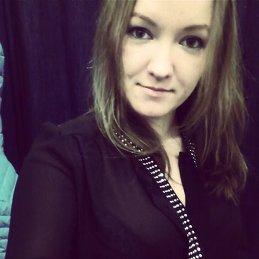 Светлана Леденева