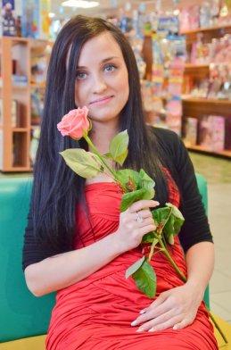 Юлия Бирючева