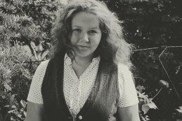 Полина Багрянцева