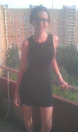 Евгения Авазова