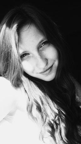 Мария Сердечная