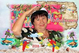 Наталья Пояскина