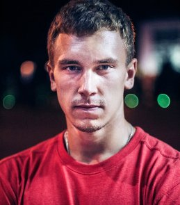 Максим Ельчин