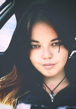 Яна Савкина