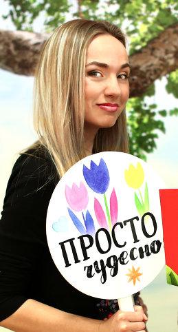 Елена Боженкова