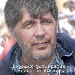 Alexandr Пантюшин