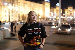 Наталья Довбыш