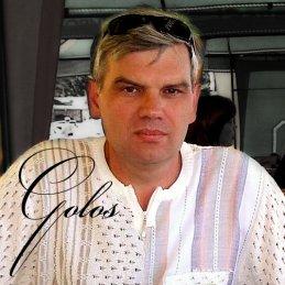 Serge Golos