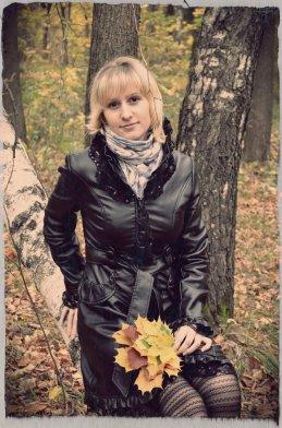 Ekaterina Voronov@