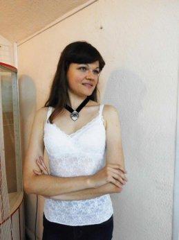 Полина Леблон