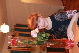 Анастасия Трифонова