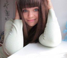 Елена Моисеенко