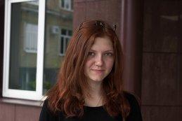 Юлия Никитенко